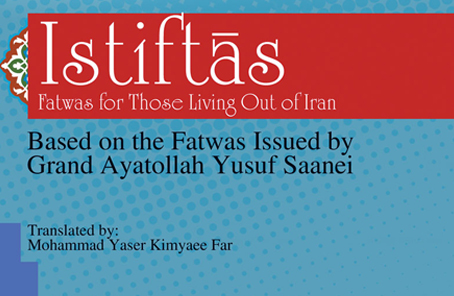 Based on the Fatwas Issued by: Grand Ayatollah Yusuf Saanei